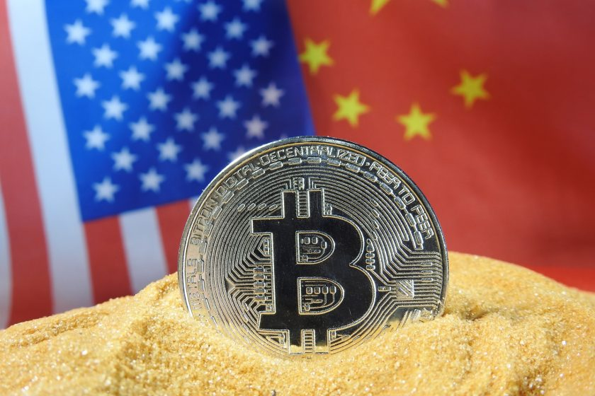 What is China Bitcoin ban about?